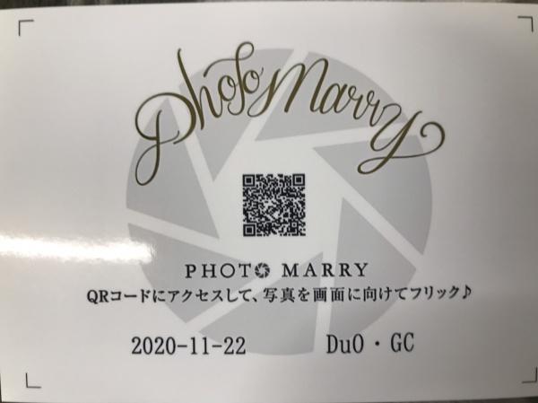 【最新情報★サプライズ演出導入!】結婚式で使用できる全員参加の演出「フォトマリー」って知ってる?