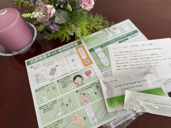 新潟市結婚式場ブライダルステージデュオ 感染対策