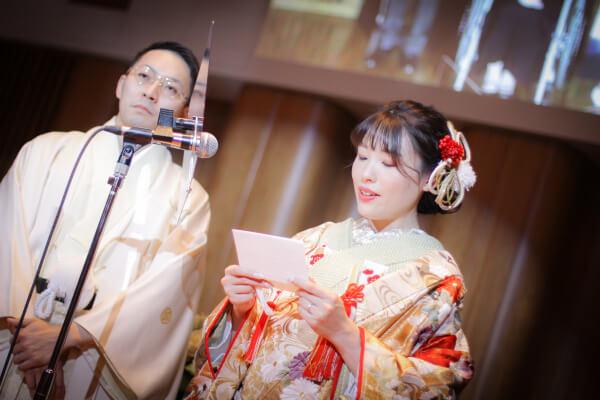 新潟市結婚式場ブライダルステージデュオ 披露宴 新婦手紙