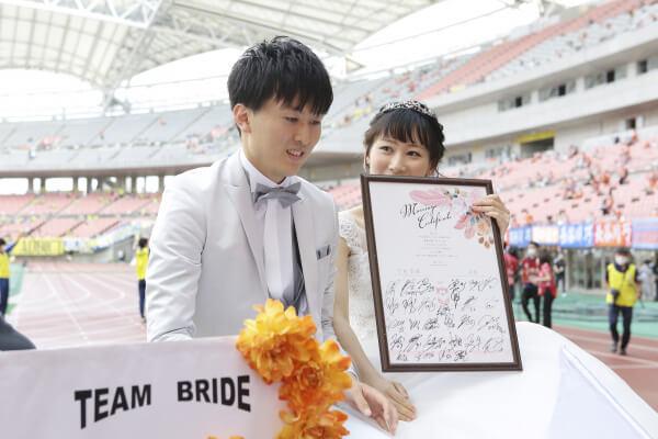 新潟市結婚式場ブライダルステージデュオ アルビレックス